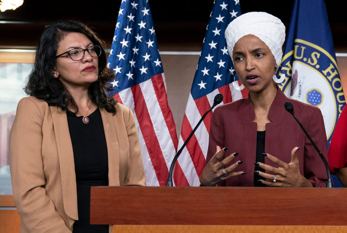 Omar, Tlaib Host News Conference on Travel Restrictions