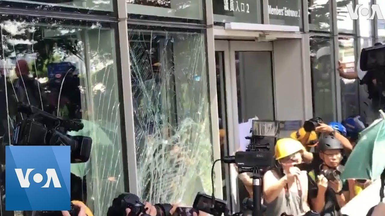 Hong Kong Protesters Smash Glass Door of the Legislature