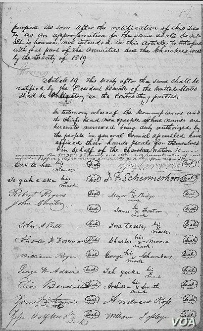 Enchota Treaty