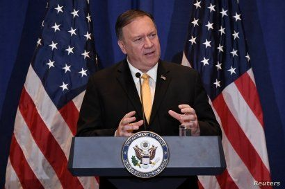U.S. Secretary of State Mike Pompeo speaks during a press conference at the Palace Hotel on the sidelines of the 74th session of the U.N. General Assembly in New York, Sept. 26, 2019.