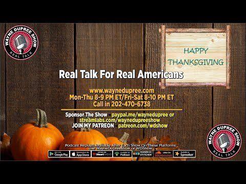 🔥 WDShow 11-22 Thanksgiving Eve 2017