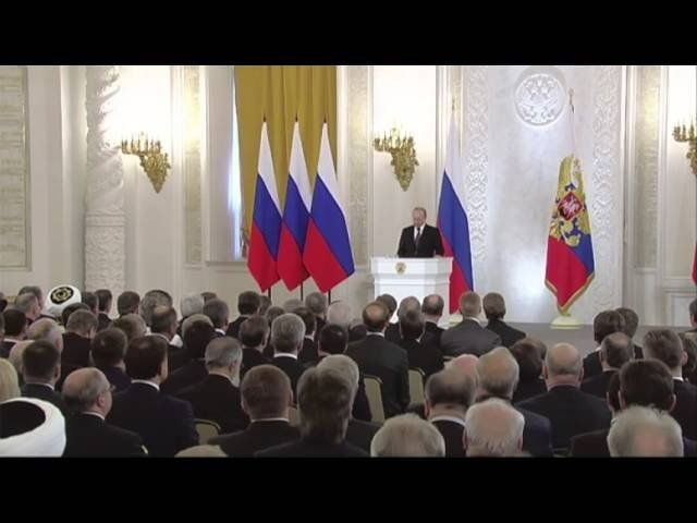 Crimean leaders sign treaty to join Russia
