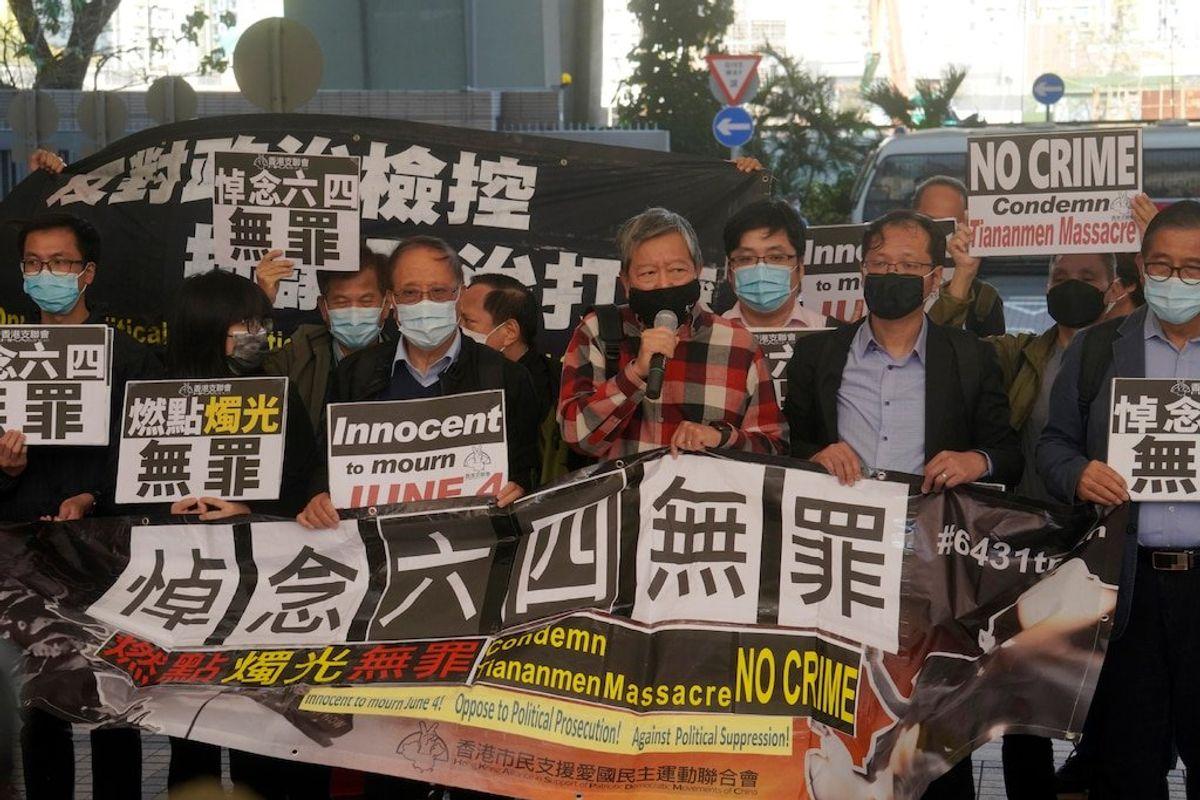 Blinken Presses China on Uighurs, Hong Kong in First Call