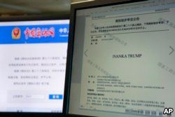 A computer screen displays an announcement on the Chinese Trademark Office website approving of the Ivanka Trump trademark to be used in wide variety of products from beverages to instant noodles and spices in Beijing, China, May 28, 2018.