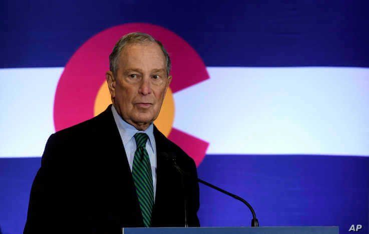 Democratic U.S. presidential contender Michael Bloomberg speaks to gun control advocates and victims of gun violence in Aurora, Colorado, Dec. 5, 2019.