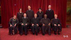 Trump to Unveil Court Pick Monday
