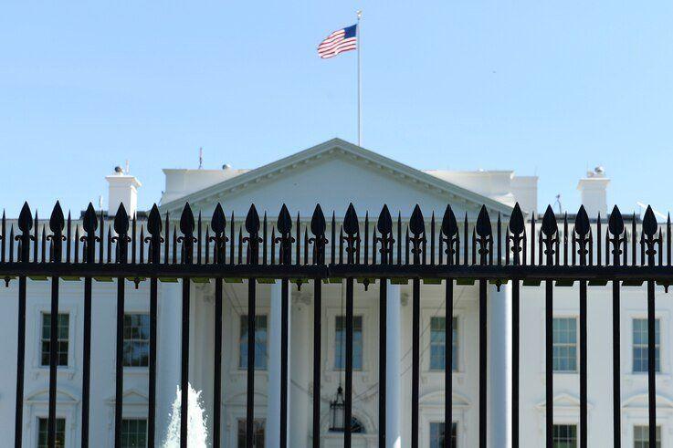 The fence surrounding the White House on Pennsylvania Avenue in Washington, Friday, May 24, 2019.