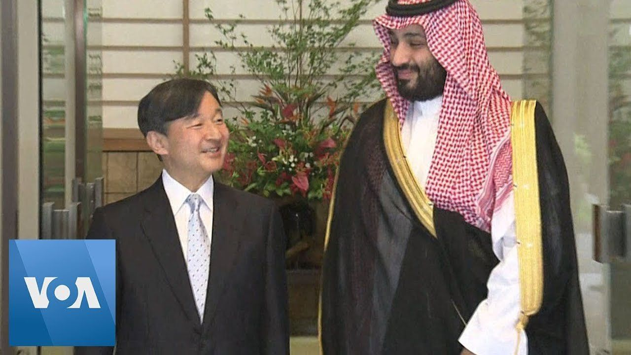 Japan Emperor Welcomes Saudi Crown Prince