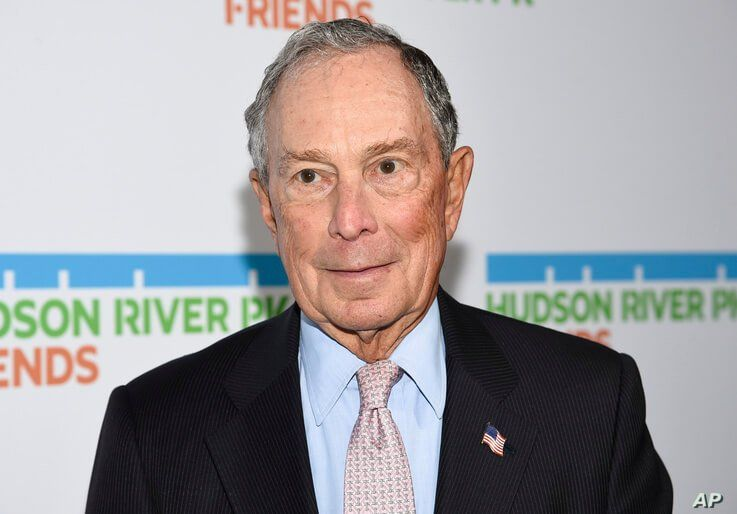 Honoree Michael Bloomberg attends the annual Hudson River Park Gala at Cipriani South Street, Oct. 17, 2019, in New York.