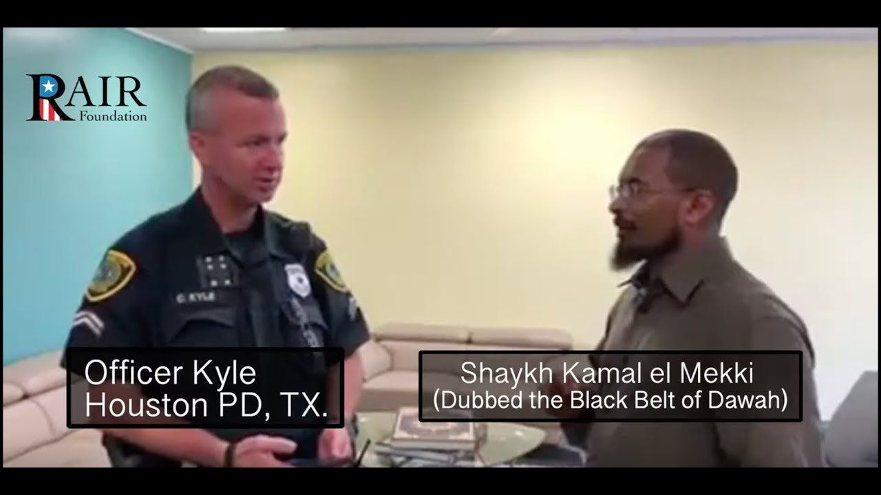 Houston Police Officer Converts to Islam in Uniform!