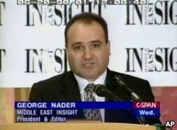 FILE - This 1998 frame from video provided by C-SPAN shows George Nader, president and editor of Middle East Insight. Nader, an adviser to the United Arab Emirates, is now a witness in the U.S. special counsel investigation into foreign meddling in American politics.