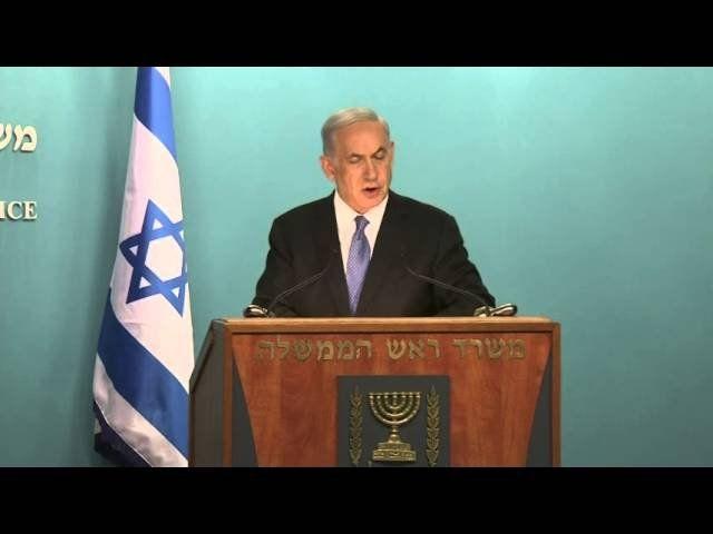 Benjamin Netanyahu: Deal 'paves Iran's path to the bomb'
