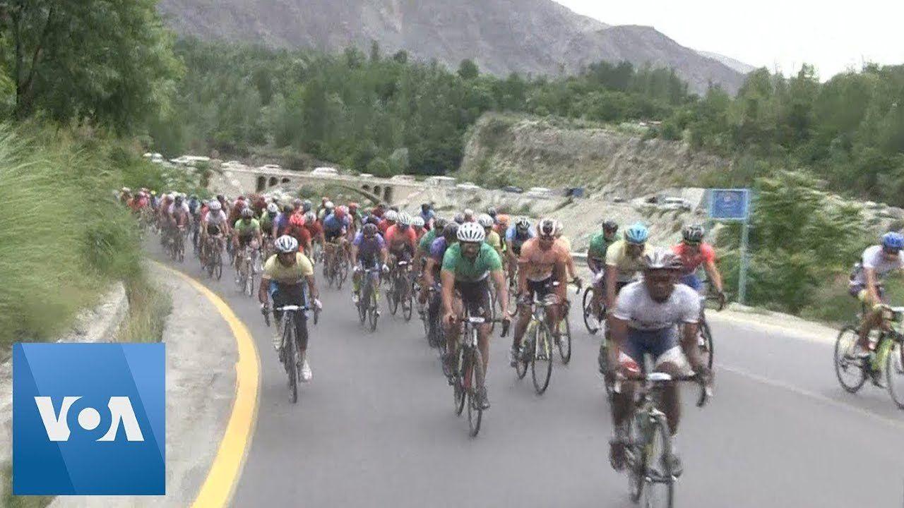 "Pakistan Hosts ""World's Toughest Cycle Race"""